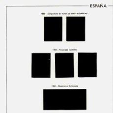 Sellos: AÑO 1982 HOJAS MONTADAS (4) EDIFIL-260-261-263-264. Lote 57219613