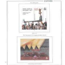 Sellos: HOJAS 2016 EN COLOR CON ESTUCHES. Lote 103343199