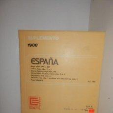 Sellos: HOJAS - SUPLEMENTO EDIFIL - SELLOS ESPAÑA - AÑO 1986 - CON FILOESTUCHES - NUEVAS - 15 ANILLAS-. Lote 82141724