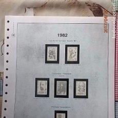 Sellos: ESPAÑA 1982 - HOJAS CON FILOESTUCHES - MARCA EFILCAR - AÑO COMPLETO - 9 HOJAS - 15 AGUJEROS.. Lote 84848500