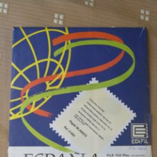 Sellos: SUPLEMENTO EDIFIL 1990,NEGRO. Lote 102807363