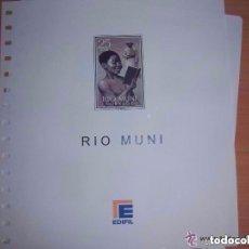 Sellos: HOJAS DE RIO MUNI, AÑO 1960 A 1968 (EDIFIL). Lote 103573643