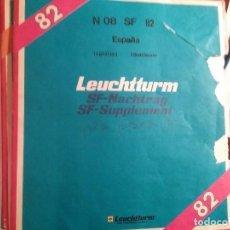 Sellos: LEUCHTTURM SELLOS EN HOJAS AÑO 1982 ESPAÑA . Lote 105048639