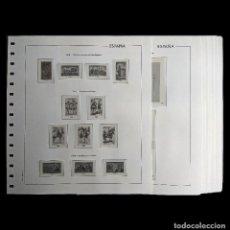 Sellos: ESPAÑA 1975. SUPLEMENTO COMPLETO HOJAS EDIFIL MONTADAS EN BLANCO. USADAS. Lote 108443507