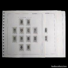 Sellos: ESPAÑA 1965. SUPLEMENTO HOJAS EDIFIL MONTADAS EN BLANCO. USADAS. Lote 108445023