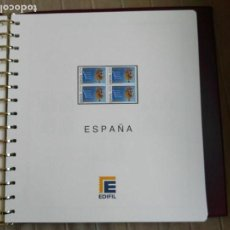 Sellos: SUPLEMENTO EDIFIL ESPAÑA AÑO 2004 EN BLOQUE DE CUATRO. MONTADO. LEER DESCRIPCION. Lote 113389499