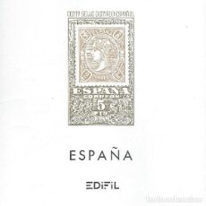 Sellos: HOJAS ALBUM SELLOS EDIFIL ESPAÑA AÑO 1981 MONTADAS FILOESTUCHES TRANSP.. Lote 119126839