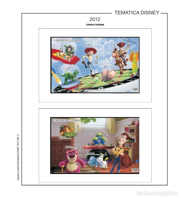 suplemento filkasol tematica disney 2012 - ilus - Comprar Hojas para ...