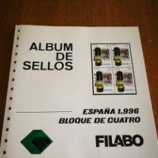 Sellos: SUPLEMENTO FILABO PARA BL. DE 4 AÑO 1996. Lote 128315627