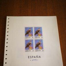 Sellos: SUPLEMENTO EDIFIL PARA BLOQUES DE 4 AÑO 1999. Lote 128316582