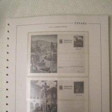 Sellos: 30 HOJAS FILABO SELLOS ENTERO POSTAL AEROGRAMAS SURTIDOS AÑOS 1975-1989. Lote 128464015