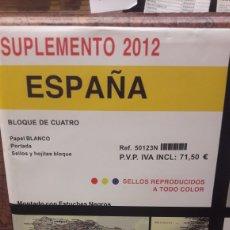 Sellos: DISTRIBUIDIR DE SUPLEMENTI EDIFIL 2012 MONTADO NEGRO COLOCARSELLOS Y HOJAS BLOQUE MONTADO DE FABRICA. Lote 134505383