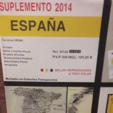 Sellos: EDIFIL SUPLEMENTO ESPAÑA CREMA MONTADO TRASPARENTE DE FABRICA ENVÍO INCLUIDOS ESPAÑA. Lote 134506346