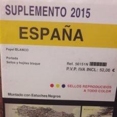 Sellos: EDIFIL 2015 SUPLEMENTO ESPAÑA MONTADO NEGRO. Lote 134507687