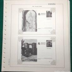 Sellos: 25 HOJAS ALBUM EDIFIL PARA ENTEROS POSTALES Y AEROGRAMAS DE LOS AÑOS 1983 A 1988 INCLUIDOS.. Lote 136295801