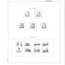 Sellos: HOJAS 2006 EDIFIL. Lote 207047863