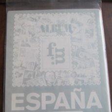 Sellos: ESPAÑA. HOJAS FM CULTURAL 1991 PARTE I Y II. Lote 138860934