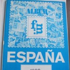 Sellos: HOJAS FM CULTURAL 1982. Lote 138861330
