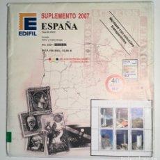 Sellos: 2006 ESPAÑA HOJAS EDIFIL 2006 FILOESTUCHE TRANSPARENTE - NUEVAS -. Lote 139518526