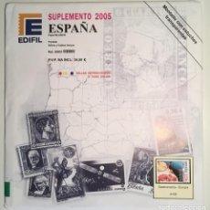 Sellos: 2005 ESPAÑA HOJAS EDIFIL 2005 FILOESTUCHE TRANSPARENTE - NUEVAS -. Lote 139522962
