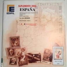 Sellos: 2003 ESPAÑA HOJAS EDIFIL 2003 FILOESTUCHE TRANSPARENTE - NUEVAS -. Lote 165684044