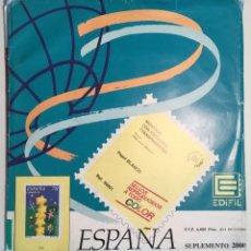 Sellos: 2000 ESPAÑA HOJAS EDIFIL 2000 FILOESTUCHE TRANSPARENTE - NUEVAS -. Lote 139524330