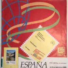 Sellos: 1999 ESPAÑA HOJAS EDIFIL 1999 FILOESTUCHE TRANSPARENTE - NUEVAS -. Lote 139524630