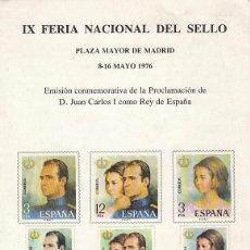 Sellos: HOJA IX FERIA NACIONAL DEL SELLO - MADRID 8-16 DE MAYO 1976 - EMISIÓN CONMEMORATIVA . Lote 139580270