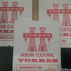 Sellos: LOTE DE SUPLEMENTOS TORRES 2003, 2004 Y 2005 ESTUCHADOS TRANSPARENTE. Lote 140424720