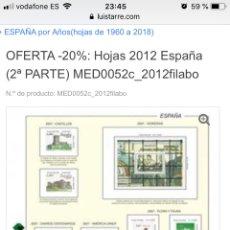 Sellos: HOJAS FILABO AÑO 2009 EN MUY BUEN ESTADO. Lote 143658848