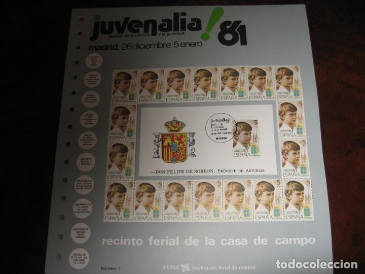 LOTE DE 100 DOCUMENTOS DE JUVENALIA 81 (Sellos - Material Filatélico - Hojas)