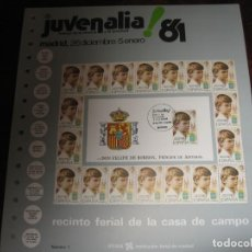 Sellos: LOTE DE 100 DOCUMENTOS DE JUVENALIA 81. Lote 143796342