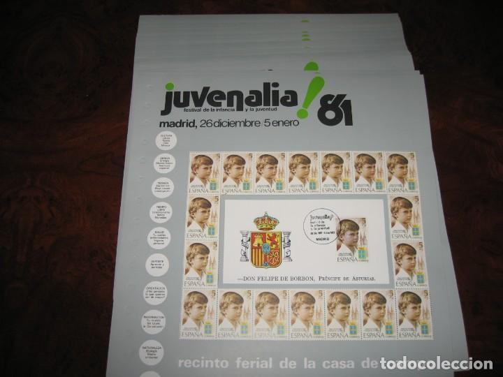 Sellos: LOTE DE 100 DOCUMENTOS DE JUVENALIA 81 - Foto 2 - 143796342