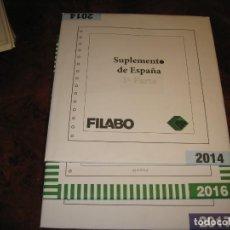Sellos: LOTE DE TRES AÑOS DE SUPLEMENTOS FILABO 2014, 16 Y 17. Lote 143816238