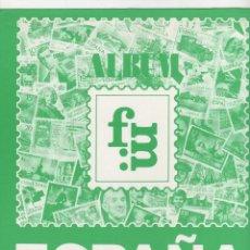 Sellos: R/18757, LOTE SUPLEMENTOS NUEVOS FM DE -ESPAÑA-, AÑOS 1984, 1985 Y 1986, SIN FILOESTUCHES. Lote 143976950