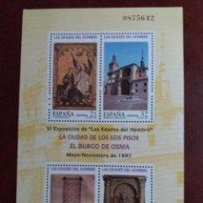 Sellos: HOJA BLOQUE SELLOS, LA CIUDAD DE LOS 6 PISOS BURGOS, OSMA. 1997. NUEVO. Lote 144000106
