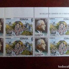 Sellos: HOJAS BLOQUE SELLOS DE 6 PTAS, REGIONALES 1997 NUEVO. Lote 144043666