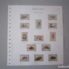 Sellos: HOJA - FIVA C-103 - AÑO 1974 - ESPAÑA - SIN SELLOS - CON FILOESTUCHES TRANSPARENTES. Lote 145892762