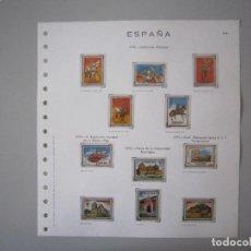 Sellos: HOJA - FIVA C- 98 - AÑO 1973 - ESPAÑA - SIN SELLOS - CON FILOESTUCHES TRANSPARENTES. Lote 145894166