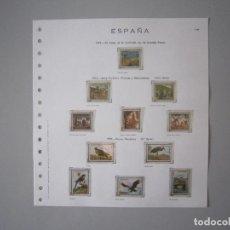 Sellos: HOJA - FIVA C-97 - AÑO 1973 - ESPAÑA - SIN SELLOS - CON FILOESTUCHES TRANSPARENTES. Lote 145894282