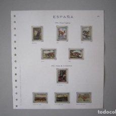 Sellos: HOJA - FIVA C- 94 - AÑO 1972 - ESPAÑA - SIN SELLOS - CON FILOESTUCHES TRANSPARENTES. Lote 145894574