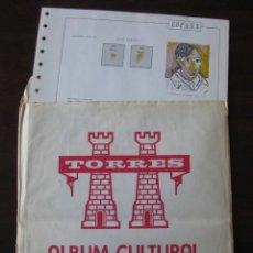 Sellos: HOJAS PARA SELLOS ÁLBUM CULTURAL TORRES SUPLEMENTO 1981. Lote 146344190