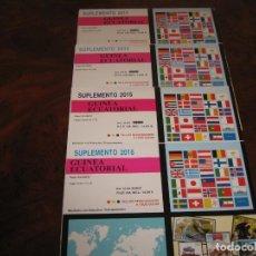 Sellos: CUATRO SUPLEMENTOS SELLOS GUINEA ECUATORIAL , 211,14,15 Y 16 M/TRANSPARENTE. Lote 146869818