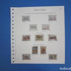Sellos: HOJA - FIVA C-116 - AÑO 1976 - ESPAÑA - SIN SELLOS - CON FILOESTUCHES TRANSPARENTES. Lote 146909666