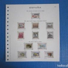 Sellos: HOJA - FIVA C-110 - AÑO 1975 - ESPAÑA - SIN SELLOS - CON FILOESTUCHES TRANSPARENTES. Lote 146914050