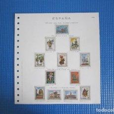Sellos: HOJA - FIVA C-105 - AÑO 1974 - ESPAÑA - SIN SELLOS - CON FILOESTUCHES TRANSPARENTES. Lote 147229218