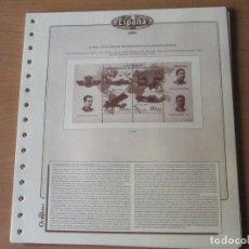Sellos: ESPAÑA. HOJAS OLEGARIO 1997-2001 (VER DESCRIPCIÓN). Lote 147833982