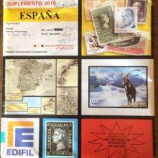 Sellos: EDIFIL. SUPLEMENTO 2010. ESPAÑA. Lote 150995546