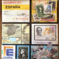 Sellos: EDIFIL. SUPLEMENTO 2011. ESPAÑA. Lote 150996546