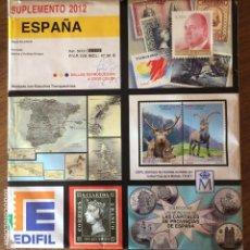 Sellos: EDIFIL. SUPLEMENTO 2012. ESPAÑA. Lote 150997618